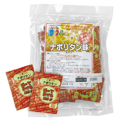 【アウトレット】夢フルパウダー(3g×50袋)