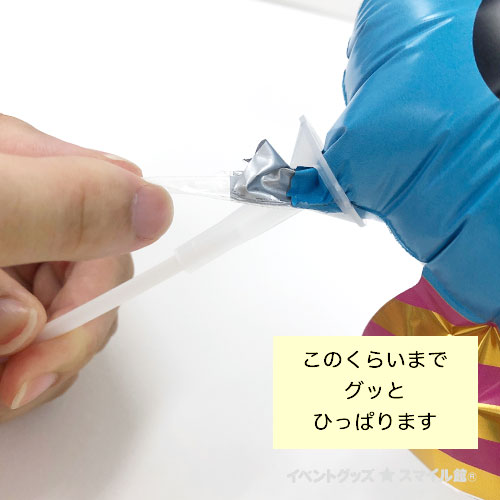 ハロウィン・キャンディミニバルーン※エア専用
