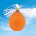 風船ヘリコプター作り