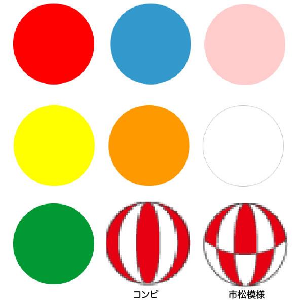 【アドバルーン用単品】アドバルーン 丸球のみ
