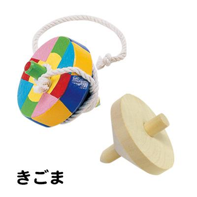 木製おもちゃ作り
