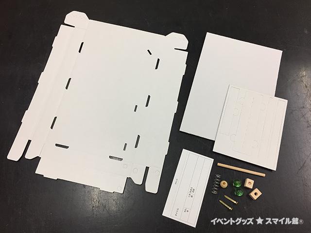 ペーパーコリントゲーム作り 100名様用パッケージセット