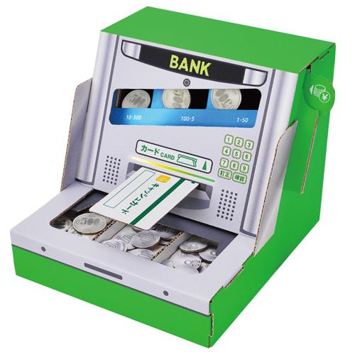 ダンボール工作 ATM貯金箱