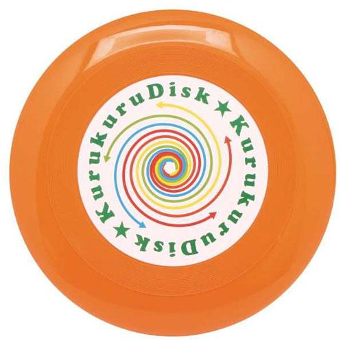 手軽に遊べるフリスビー「くるくるディスク」
