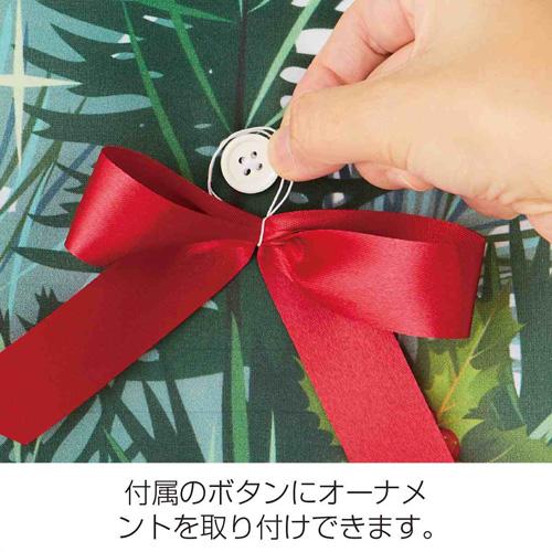 タペストリー・冬「クリスマスツリータペストリー (オーナメント付き)」W90×H180cm