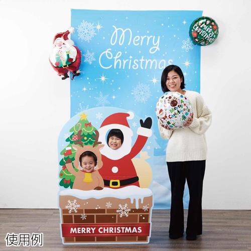 季節装飾品<冬>顔出しパネル【サンタ&トナカイ 】