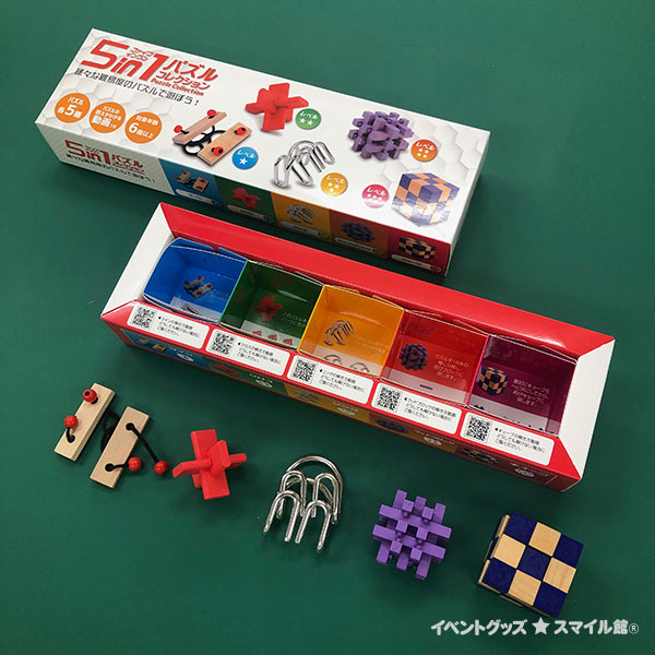 5in1パズルコレクション