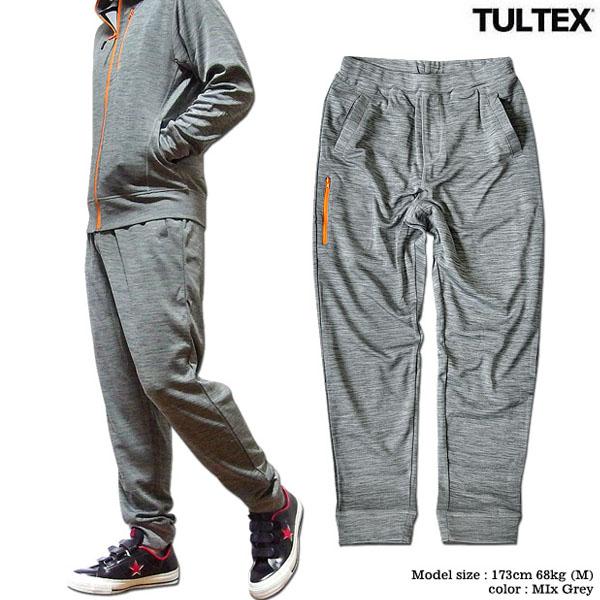 TULTEX ジャージ パンツ メンズ スウェットパンツ ドライパンツ 吸汗速乾 3L 大きいサイズ ダンス 衣装 スポーツ ウェア 春 夏 秋 ウォーキング ジムウェア