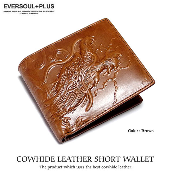 EVERSOUL PLUS SELECT 財布 二つ折り レザー 本革 ドラゴン 龍 和柄 男性用 メンズ サイフ ショートウォレット 小銭入れ 短財布