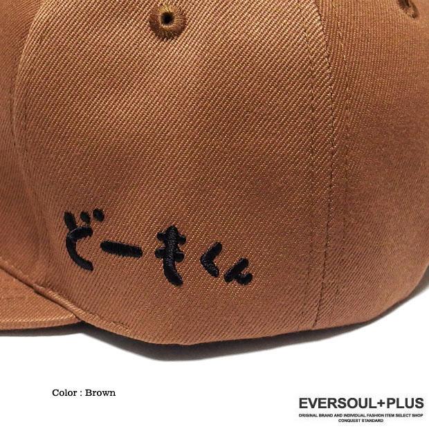 どーもくん 帽子 グッズ ストリートキャップ メンズ ベースボールキャップ 刺繍 ダンス フラットブリム 原宿系 アニメ コスプレ どーも君