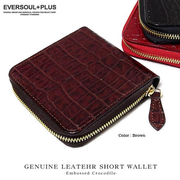 EVERSOUL 財布 二つ折り ラウンドファスナ ー 男性用 メンズ 本革 カウレザ ー サイフ 黒 ブラック レッド  ブラウン