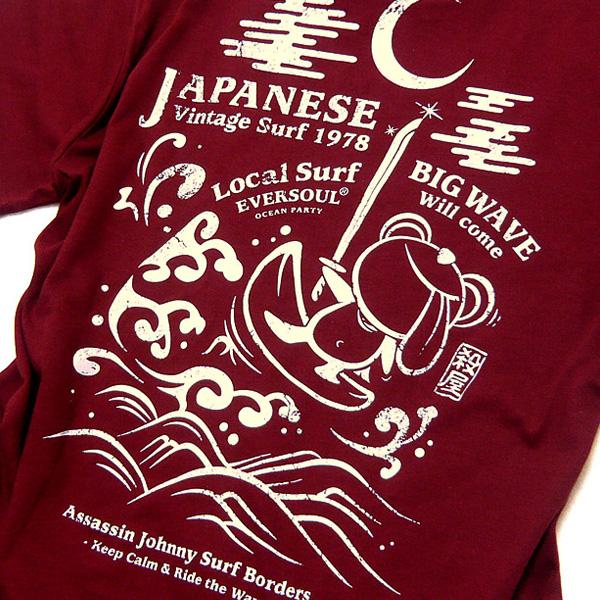 EVERSOUL Tシャツ キャラクター 和柄 メ ンズ サーフ プリント Tシャツ  半袖 殺し屋ジョニー 黒 ブラッ ク