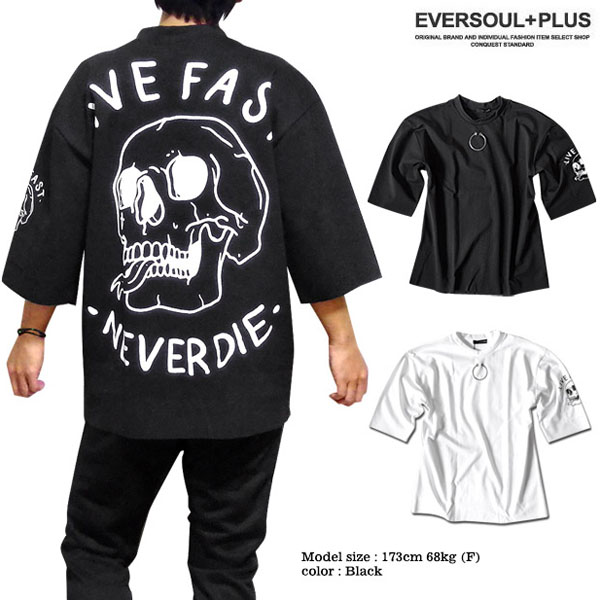 EVERSOUL PLUS SELECT カットソー メンズ 五分袖 ワイドシルエット 5分袖 ビッグ Tシャツ スカル モード ゆったり ドロップショルダー 夏 春 春物