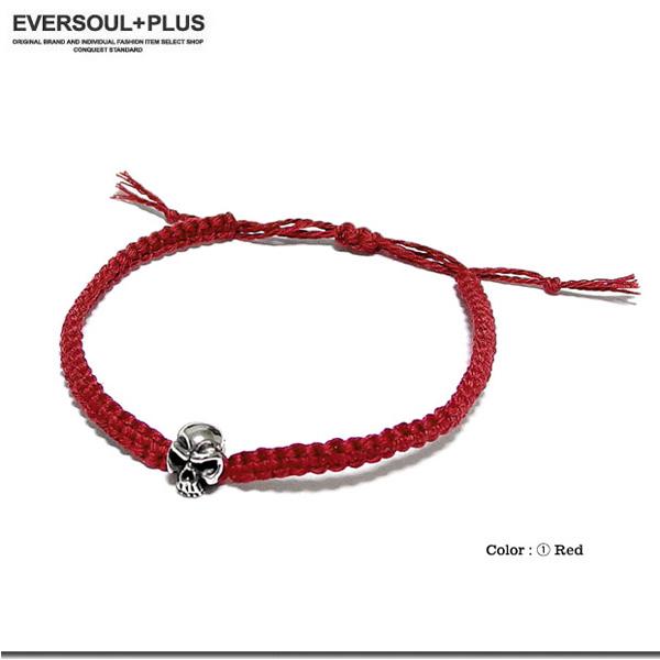 EVERSOUL ブレスレット メンズ アクセサリー 静電気防止 静電気 除去  編み込み シルバー スカル ブレス ブラック レッド 黒 赤 アクセ