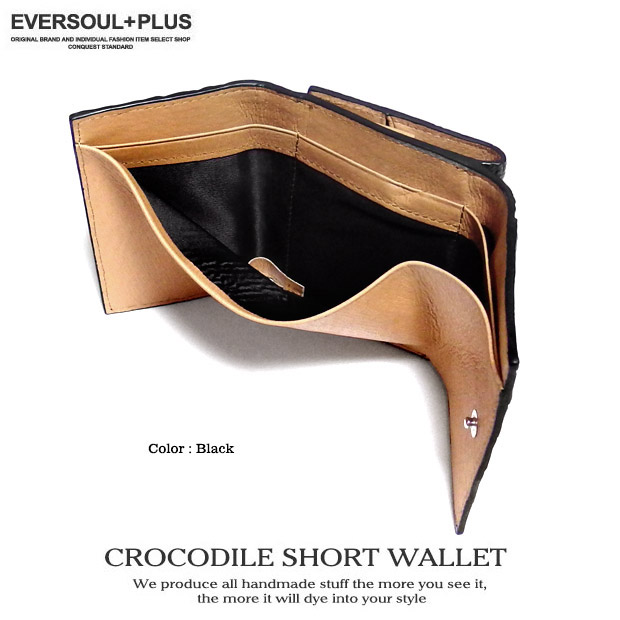 BORNTORUN コンパクトウォレット 財布 三つ折り レザー 革 クロコダイル 本革 ワニ革 男性用 紳士 メンズ サイフ