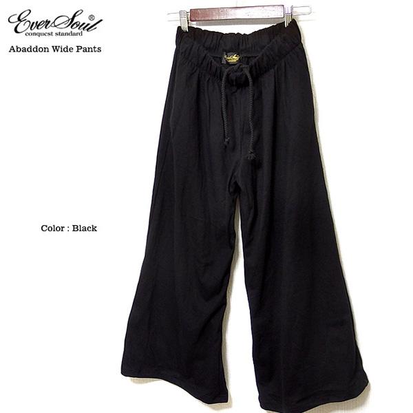 EVERSOUL ワイドパンツ メンズ ガウチョパ ンツ バギーパンツ ブラック 黒  スカンツ モード系