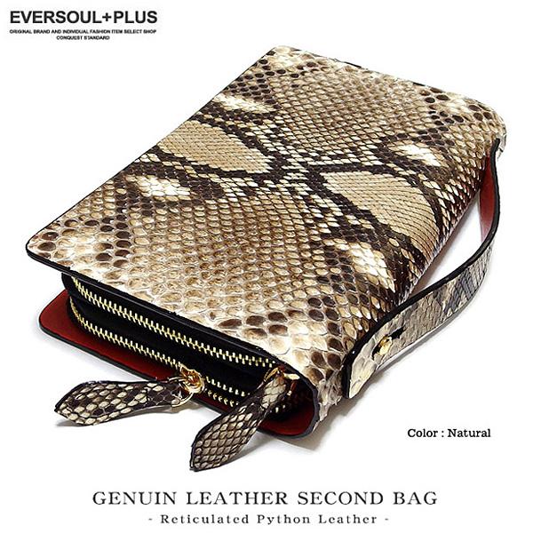 EVERSOUL セカンドバッグ メンズ レザー  本革 ヘビ革 蛇革 かばん カバン 財布 バッグ パイソン