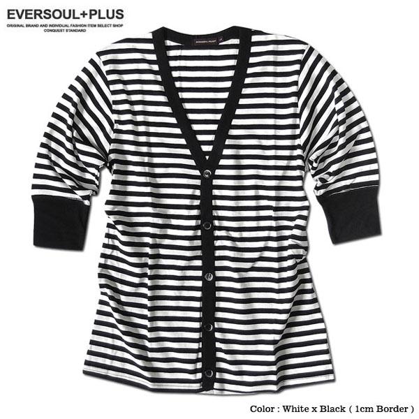 EVERSOUL+PLUS カーディガン メンズ 5分袖 五分袖 カーデ ボーダー 春 夏 日本製 MADE IN JAPAN キレイ目 ホワイト キレカジ メンズファッション おしゃれ