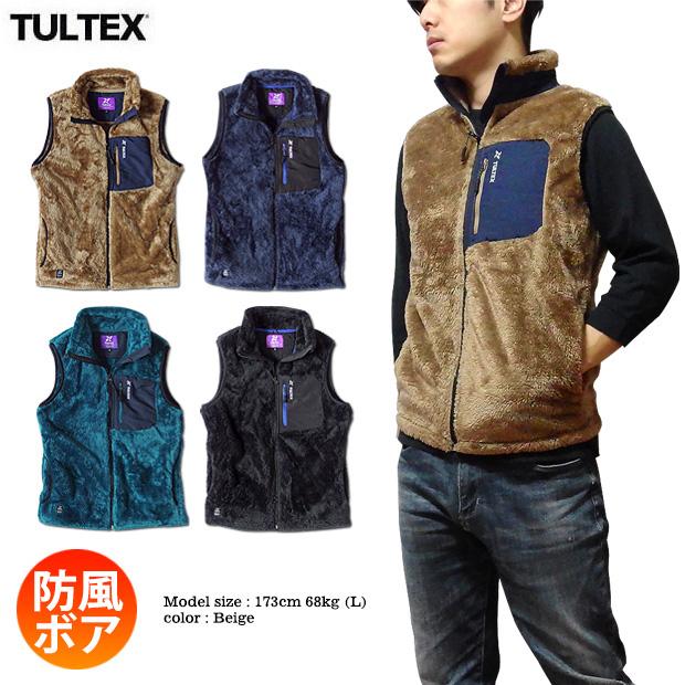 TULTEX ボア フリース ベスト メンズ 暖かい ポケット付き アウトドア 釣り キャンプ 大きいサイズ 3L ジップアップ