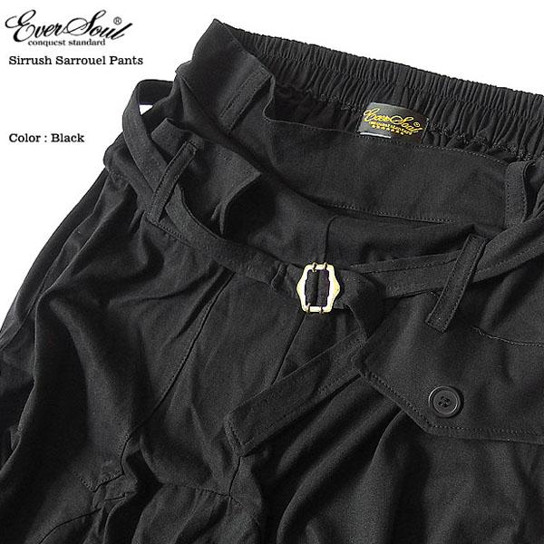 EVERSOUL サルエルパンツ メンズ ダンス ブラック コットン 黒 ベルト 衣装 サルエル