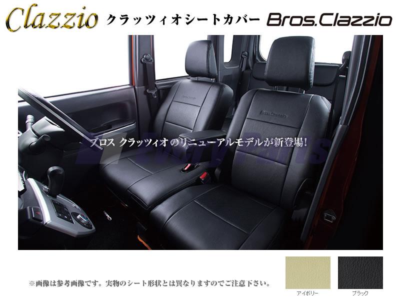 Clazzio クラッツィオシートカバー NEW Bros.Clazzio エブリイバンDA64V(H19/7〜H24/4)