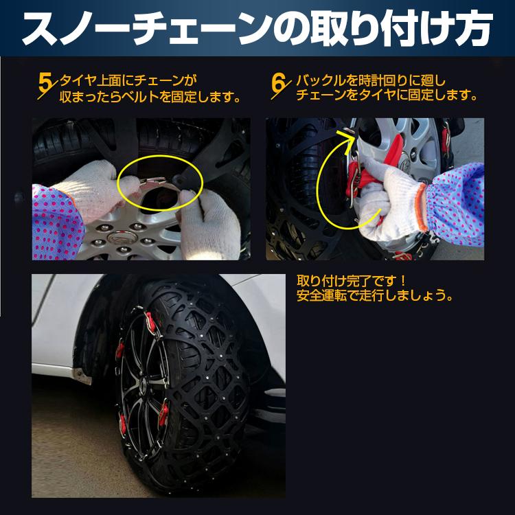 fs-tc-A02 エブリイワゴン DA17W タイヤチェーン 非金属 スノーチェーン 155/65R14 他 ※代引き不可