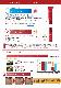 エビーゼ ヒカリエイジング セットコースA(EAG・FAF)*ブルーライト・紫外線・近赤外線ブロック&ダメージケアセット 【化粧品 通販】