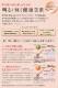 カカドゥプラム配合!!*新発売キャンペーン【現代の複雑化した外部環境からお肌を守るUV IR下地】新エビーゼ ヒカリエイジング メイクアップベース UV NIR 35g SPF30PA+++ 近赤外線カット剤「水コロイド・ヒカリへリックス(生体組織用薬剤*特許取得済