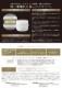 2020年4月新発売!高機能エイジングケアクリーム(商品紹介動画ご覧ください)【 NEW プレミアム120g 】*スリミングクリーム【ブルーライト・紫外線・近赤外線ブロック】(全身保湿・保護用クリーム)*特許成分配合NIRカット [化粧品 通販]