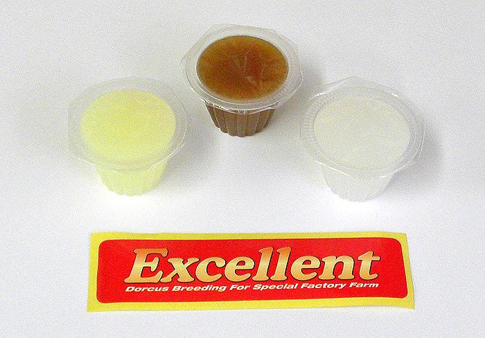 エクセレント ブリーディングゼリー3種セット(16g 1種50個 計150個)