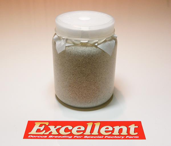 エクセレントオリジナル 菌糸800