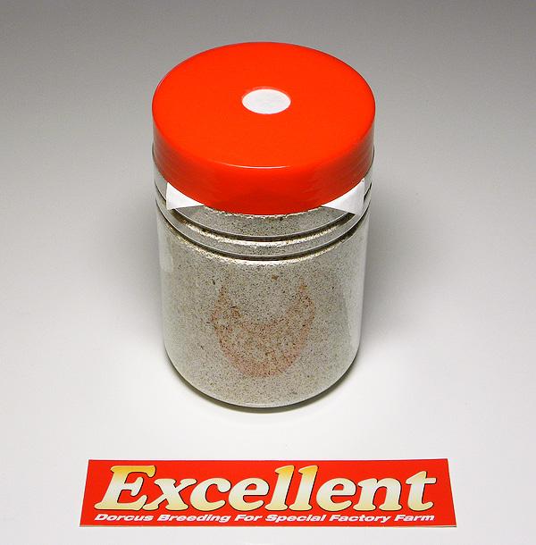 エクセレントオリジナル 菌糸1200