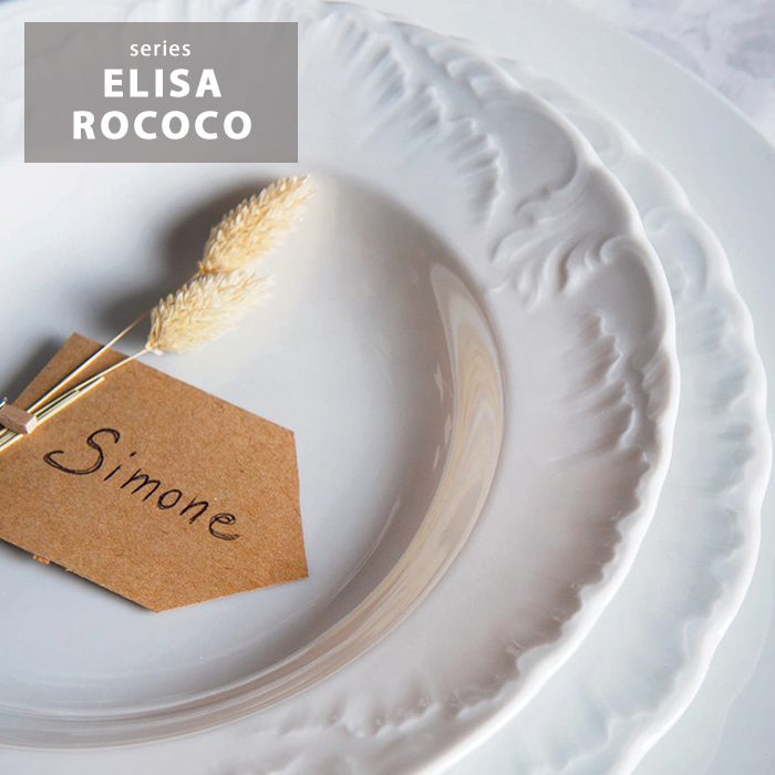 エリサ ロココ デザートプレート19cm