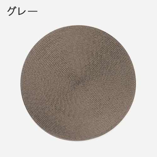 ラウンド プレースマット36cm