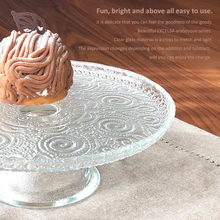 アラベスク ケーキスタンド21cm