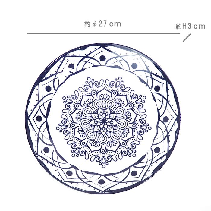 ボヘムブルー ディナープレート27cm
