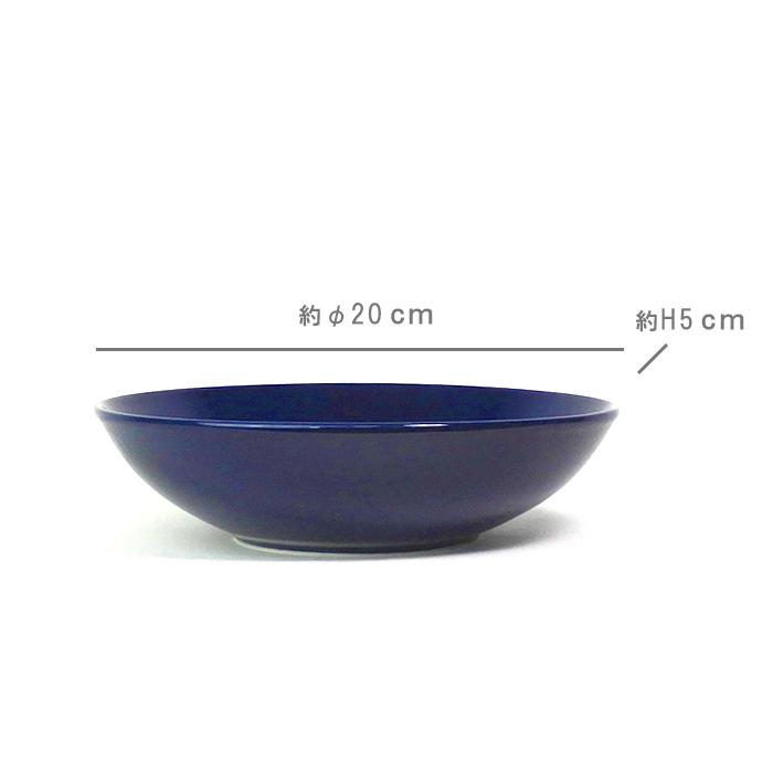 ボヘムブルー スーププレート20cm