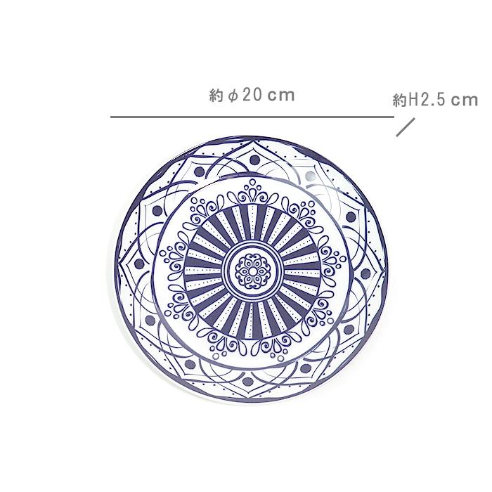 ボヘムブルー デザートプレート20cm