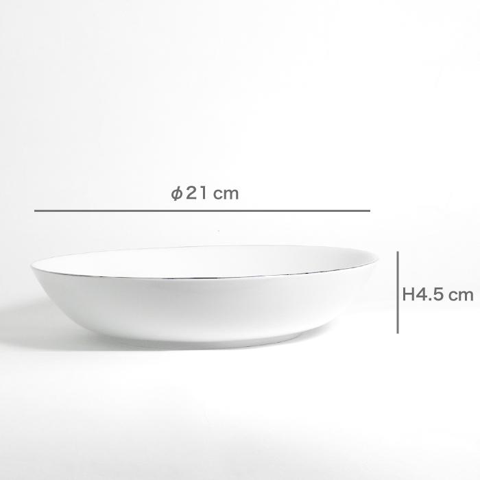 プラチナム スーププレート21cm