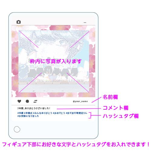 SNS風アクリルスタンド 【7ダイヤモンドダスト】