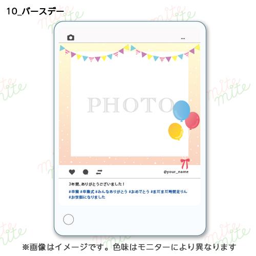 SNS風アクリルスタンド 【10バースデー】