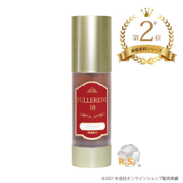 フラーレン10原料 フラーレスSP