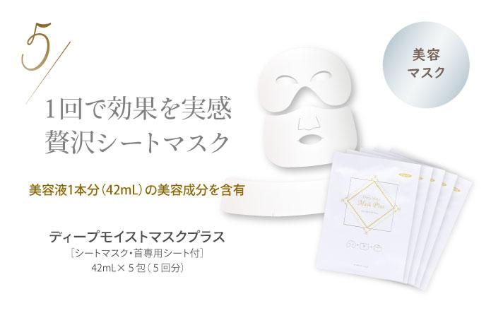 【大好評につき追加決定!】EGFGシリーズ福袋2021