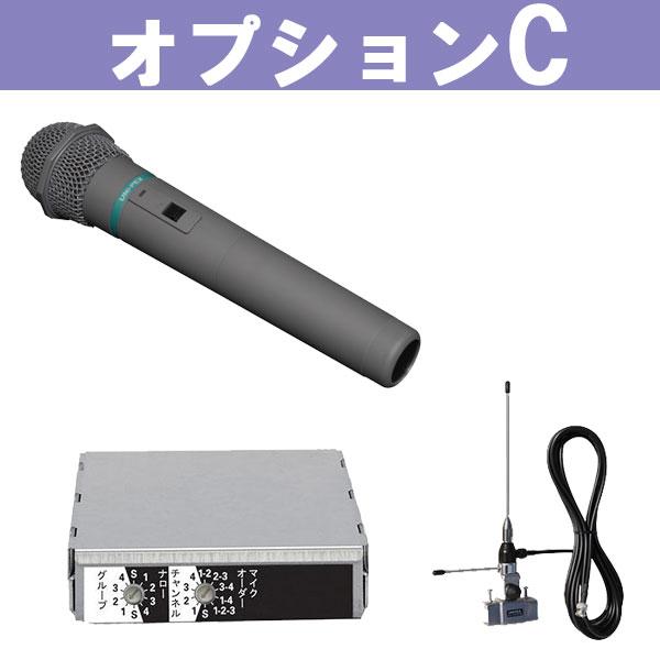 シングルワイヤレスセット オプションC