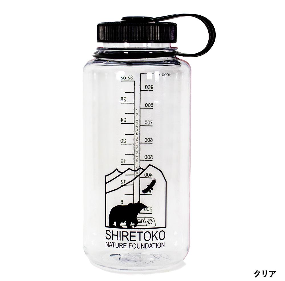 オリジナルナルゲンボトル1L