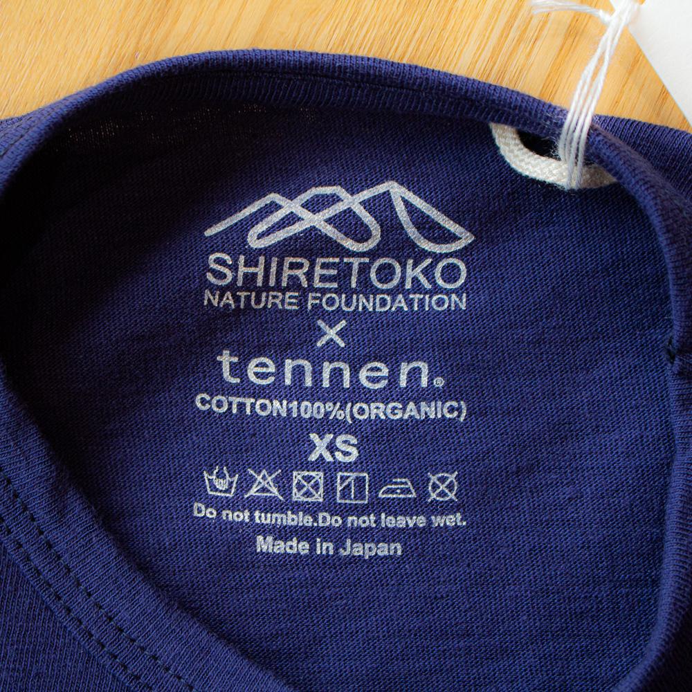 Shiretoko Yoitoko Tee -シレトコ・ヨイトコ・ティ-