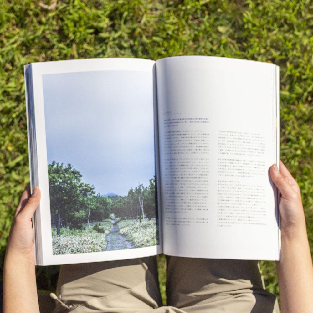 siwnin vol.1