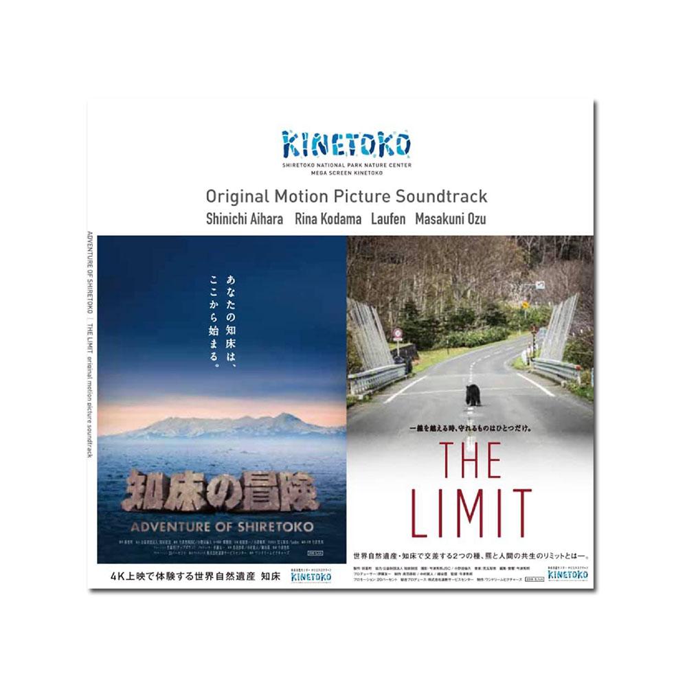KINETOKOオリジナルサウンドトラックCD