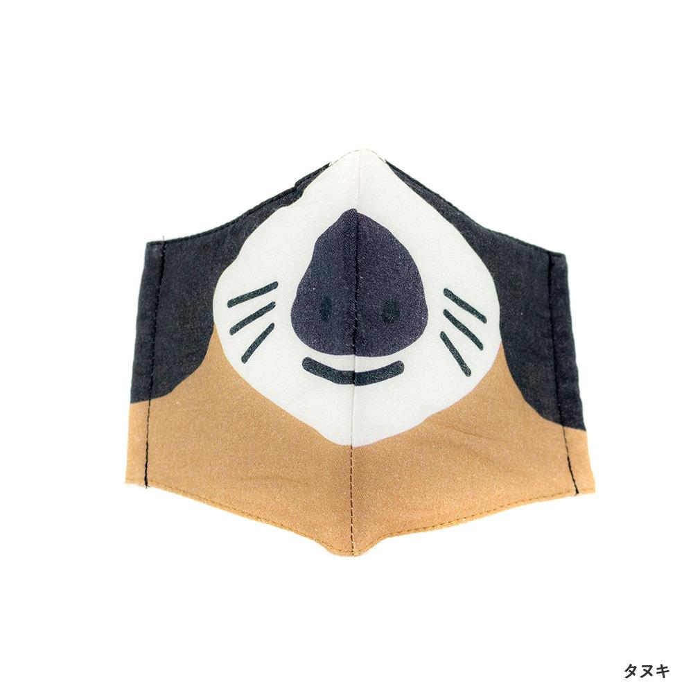 動物マスク