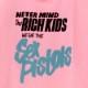 Tシャツ NEVER MIND THE RICH KIDS(セディショナリーズ)